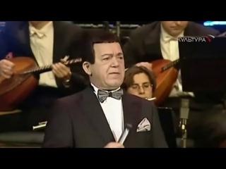Иосиф Кобзон - Летят перелётные птицы (Не нужен мне берег турецкий)