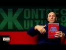 Alain Soral présente Création et conduite d'entreprise le livre de Claude Loran
