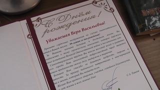 Ветеран Великой Отечественной войны принимала поздравление с 99-летием от главы города Кирсанова