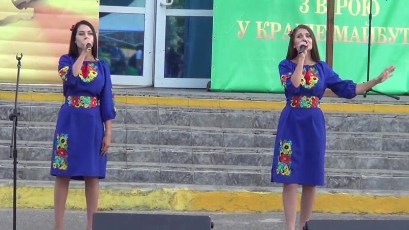 Анжеліка Проценко Сінєльникова та Катерина Стешенко Хрипун Моя Україна 29 06 2019
