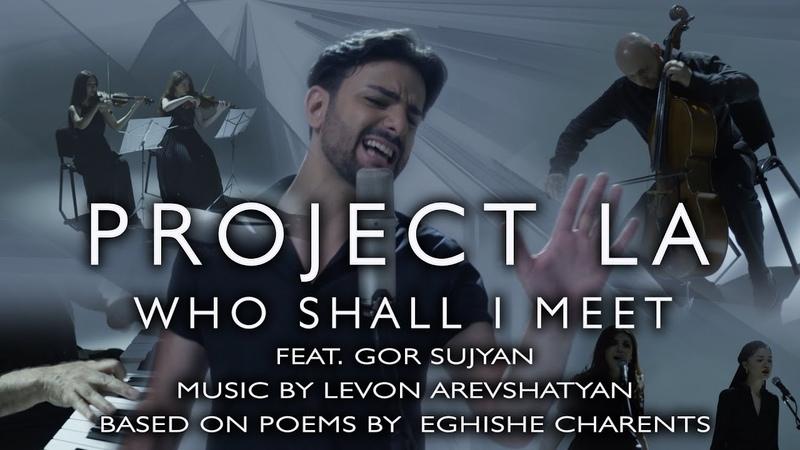 Гор Суджян Who Shall I Meet (Ո՞վ կհանդիպի ) by PROJECT LA