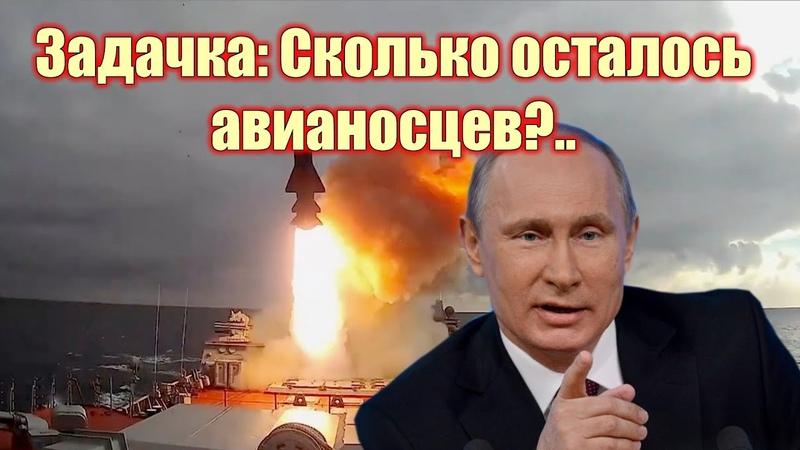 Ответ на морскую блокаду России Очень доходчиво