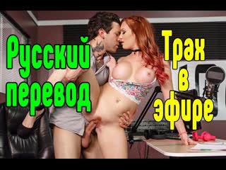 Dani Jensen большие сиськи big tits [Трах, all sex, porn, big tits, Milf, инцест, порно blowjob brazzers секс анальное секс