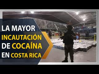 La mayor incautación de cocaína en costa rica