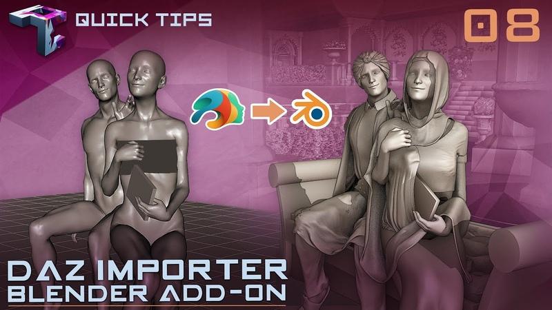 QUICK TIPS | DAZ Model Importer (Blender Add-on) Part 12