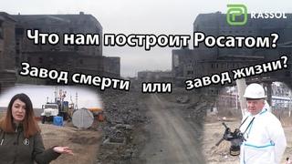 Большой спецрепортаж с Химпрома