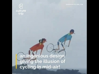 "Taiwanese artist tsan-huang feng has created the ""bike kite"""