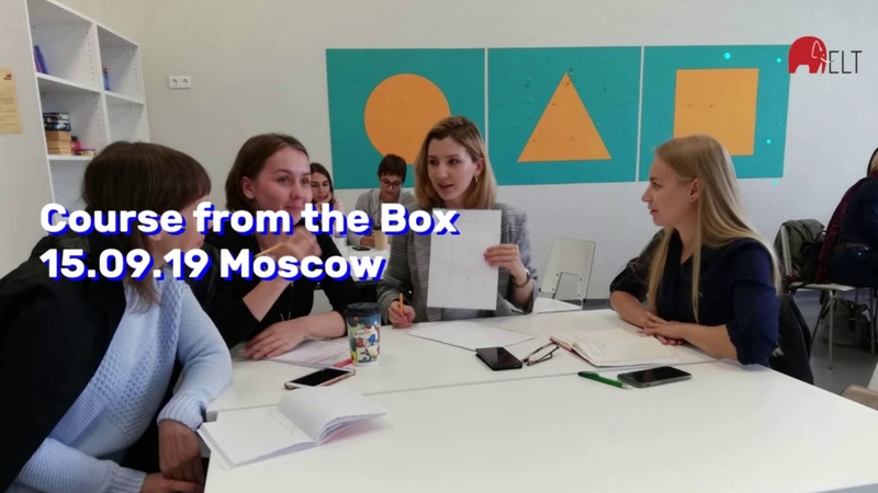 ELephanT Course from the Box 15.09.19 Moscow