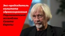 Немецкий врач Вольфганг Водарг требует прекратить коронапанику это видео стало вирусным в Германии
