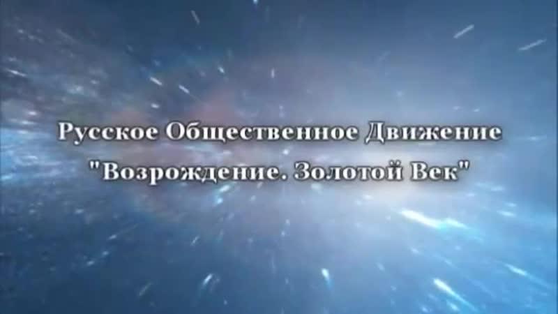 2010.04.24 Встреча Н.В. Левашова с читателями