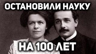 Что не так с гением всех времён и одного народа? Непричёсанная биография Альберта Эйнштейна
