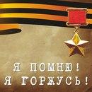Фотоальбом Ивана Μихеева