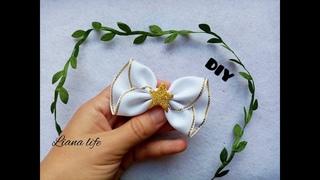 Бантик из репсовой ленты/Канзаши/DIY Beautiful bow
