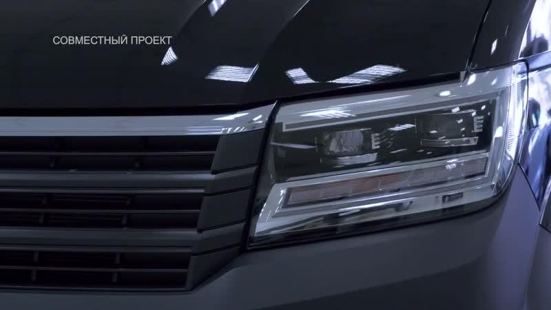Volkswagen Crafter x BML Russia
