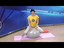 ЙОГА ПИЛАТЕС баланс с фитболом Прямая трансляция урока на timestudy c Фирсовой Екатериной!