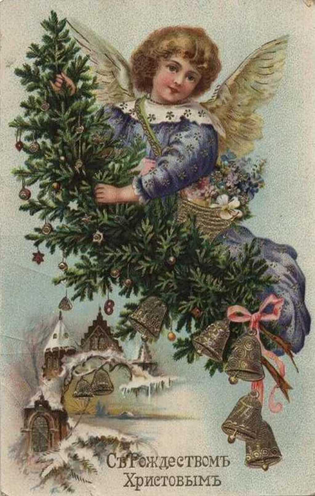 Рождественские дореволюционные открытки, изображение №5
