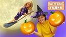 Хэллоуин и кукла Барби - Детский сад Капуки для игрушек - Видео для детей