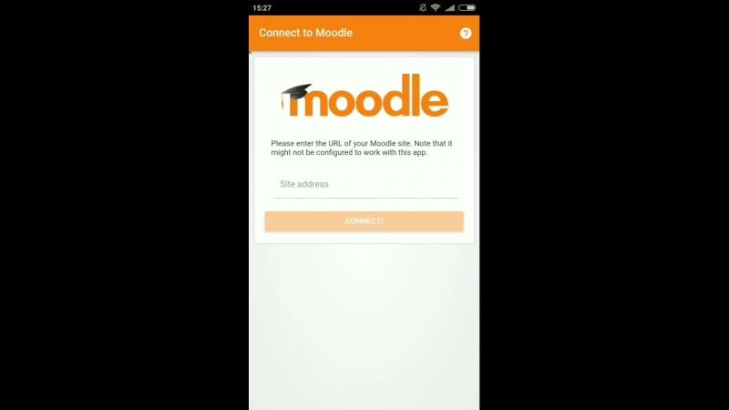 Работа с Moodle