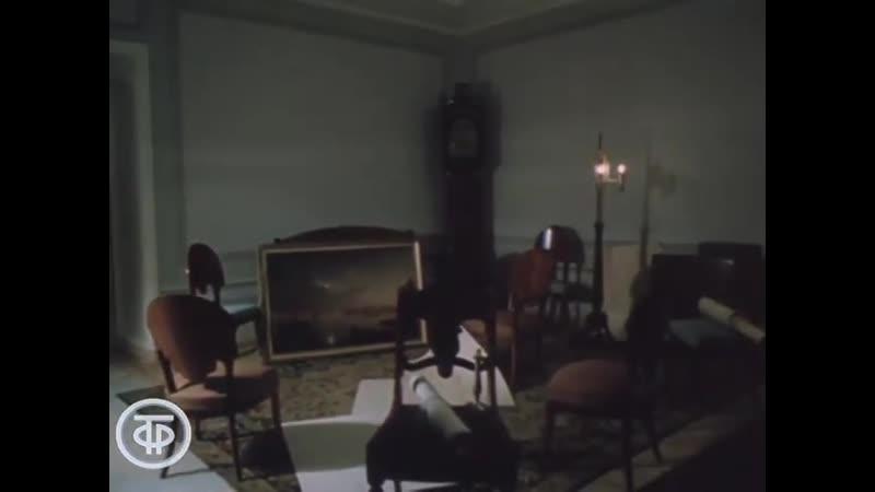 Вскую прискорбно О Музее квартире Пушкина в Ленинграде 1987