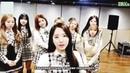 Трансляция WJSN Cosmic Girls в честь 1 года с дебюта 24 02 2017