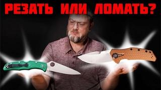 Какой нож выбрать: резак или лом? В чем разница?