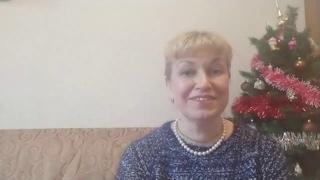 Елизавета Фомченко - итоги работы за год в цифрах