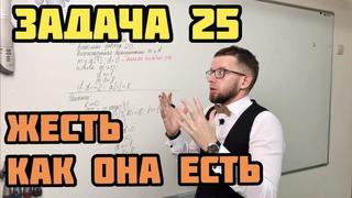 ЗАДАЧА 25 | ЕГЭ ИНФОРМАТИКА 2020 | АЛГОРИТМЫ ОБРАБОТКИ МАССИВОВ