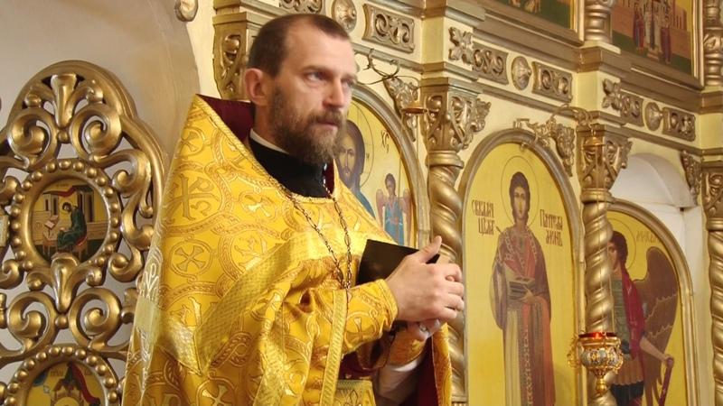 Протоиерей Виктор Иванов. Бог должен быть на первом месте. 11.06.2017 г.