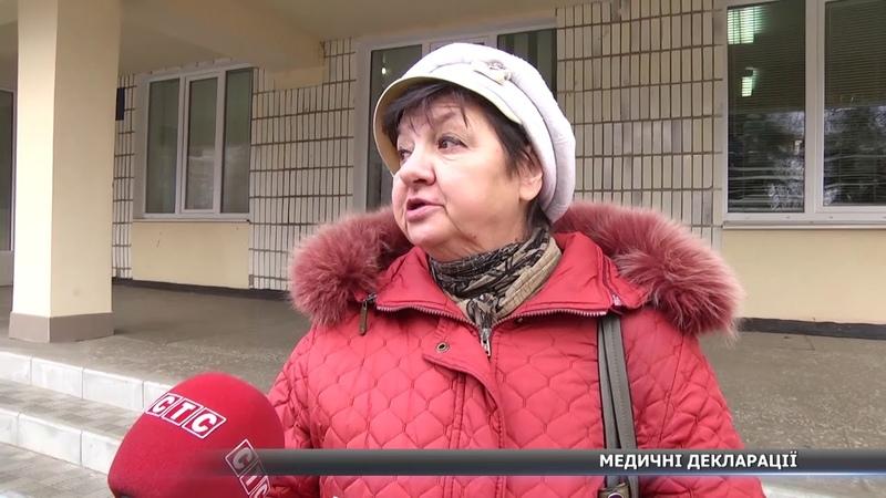 Сумчани підписують декларації свої за і проти озвучують телеканалу СТС