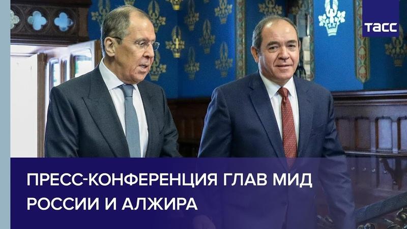 Сергей Лавров и глава МИД Алжира Сабри Букадум проводят пресс-конференцию