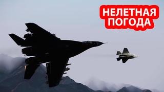 Стелсы F-35 не смогли защитить ядерные бомбардировщики США от российских истребителей