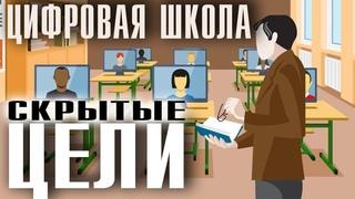 Ольга Четверикова. В России строится сословно-кастовое общество