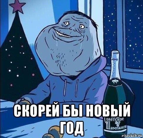 Мишустин утвердил 31 декабря 2021 года выходным днем