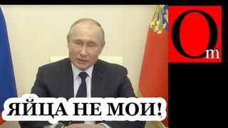 США снова загнивают, а цены на яйца в РФ оказались круче печенегов и не послушались самого Путина!