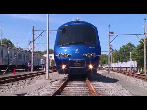 Tokyu Royal Express ロイヤルエクスプレス