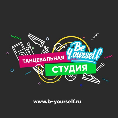 Be.y.oursel.f Сrew