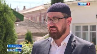 Соборная мечеть в Симферополе готова на 70%