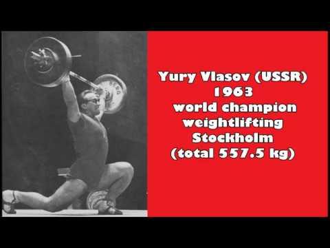 Yury Vlasov (USSR) 1963 world champion weightlifting Stockholm (total 557.5 kg).