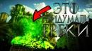 Дикий Огонь это Греческий Огонь И прочие Исторические События в Игре Престолов