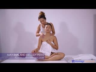 melody petite may thai asian and latina slow sensual sex [feet, fetish, massageh, wet]