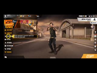 Screen_Recording_20201002-165005_Free Fire