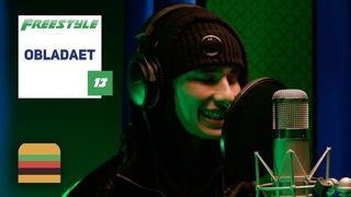 FFM Freestyle: OBLADAET   Фристайл под биты Хаски, Travis Scott и Drake