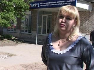Открытие отделения МФЦ в мкр Бор города Алексин 2014 год