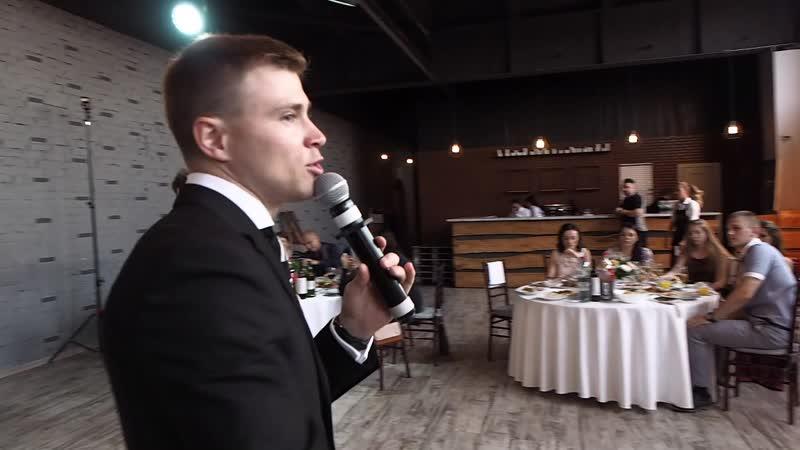 Ведущий Артем Самохин. Отчет со свадьбы Паши и Кристины 25.07.19