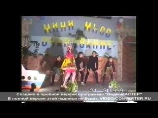 """Нелли Моисеева 10 лет - Мини - Мисс """"Очарование - 1999"""" - Клил """"Багамы - мама"""""""