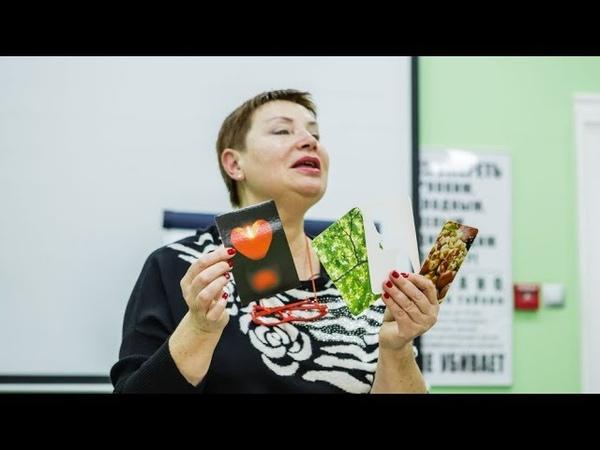 Метафорические ассоциативные карты МАК в работе с психической травмой Наталья Дмитриева