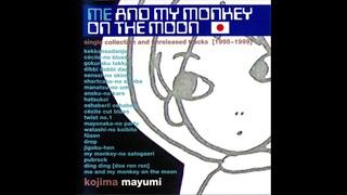 Kojima Mayumi – Me And My Monkey On The Moon (2000) - Full album
