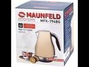 Электрочайник Maunfeld купить в интернет-магазине Мвидео в Москве, Спб — Электрические чайники