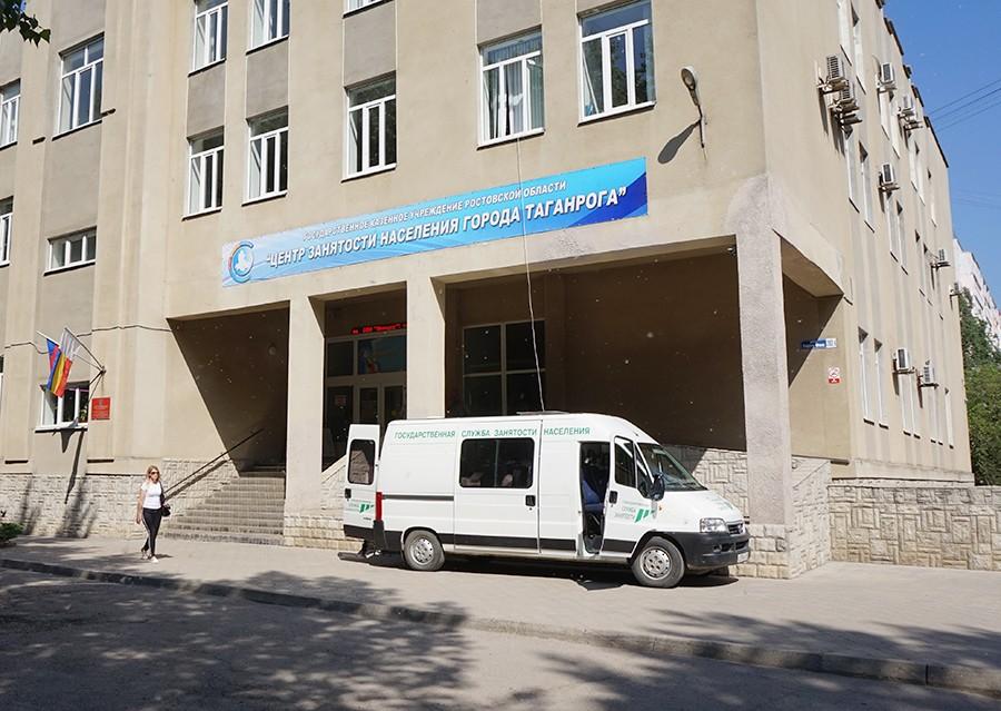 Прокурор города Таганрога обязал Центр занятости продлить заявителю выплату пособия по безработице