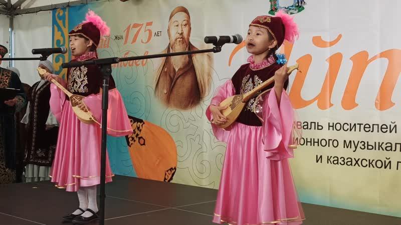 Онлайн фестиваль Айтыс в парке На Королева 16 09 2020 г